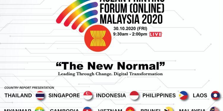 HỘI NGHỊ NGÀNH IN CÁC NƯỚC ASEAN 2020